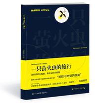 正版常見昆蟲野外識別手冊昆蟲愛好者從事林業檢疫相關工作讀者參考書籍戶外探險荒野求生昆蟲識別書籍生物學知識科普讀物