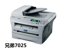 Brother 7025/7040/ Lenovo 7030 in one machine black and white printing Photocopying support color scanning tape reader