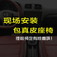 Nanchang car bag leather seat factory interior modification refurbishment wagon car set to order seat cover leather case all inclusive