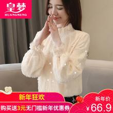 2019春装新款韩版女装灯笼袖半高领百搭雪纺蕾丝打底衫长袖上衣潮