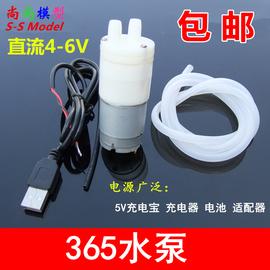 365小水泵隔膜微型直流5V水冷却循环自吸静音抽水机浇花灌溉家用图片