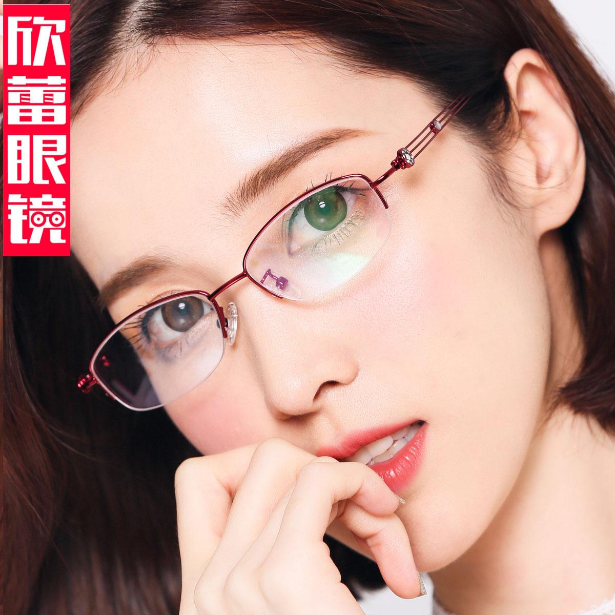 成品近视眼镜眼镜框女防蓝光镜金属优雅