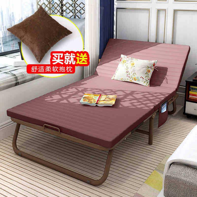 蔓斯菲尔折叠床单人午休床简易办公室躺椅午睡床成人行军床陪护床