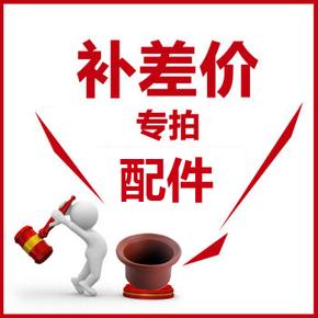 益美电炖锅砂锅内胆配件盖子紫砂红陶白瓷型号配特价大小炖盅