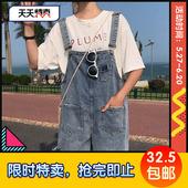 韩版 子高腰法式背带裤 chic学生网红牛仔裤 学院风初夏新款 女宽松潮