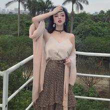 碎花半身裙 小吊带 外套女防晒衣披肩带腰带 夏季慵懒温柔气质开衫