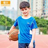 Спортивная одежда для детей Артикул 566890861326