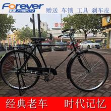 【正品保证】26、28寸上海永久51载重 老款 老式 重磅 轻便自行车