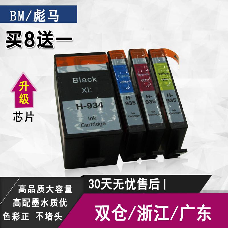 hp6230墨盒