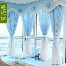 简约现代布艺蓝色窗帘成品布料客厅卧室儿童落地窗飘窗定制地中海