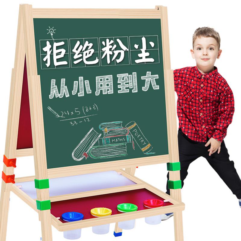儿童画画板双面磁性小学生黑板画架支架式涂鸦白板宝宝家用写字板