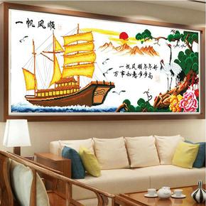 精准印花十字绣一帆风顺钻石画船 新款客厅大幅山水画线绣刺绣2米