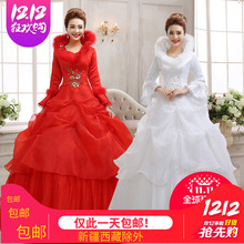 婚纱礼服2018新款秋冬季大码新娘加厚保暖中式长袖棉婚纱齐地冬天