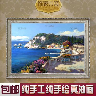 客厅油画地中海