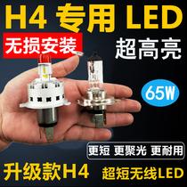 汽车LED大灯H4远近一体灯骐达颐达阳光NV200玛驰智跑老宝来灯泡