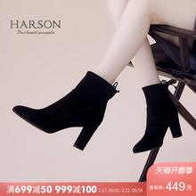 哈森高跟短靴冬季系带弹力靴 圆头黑色瘦脚靴 粗跟短靴女 HA72411