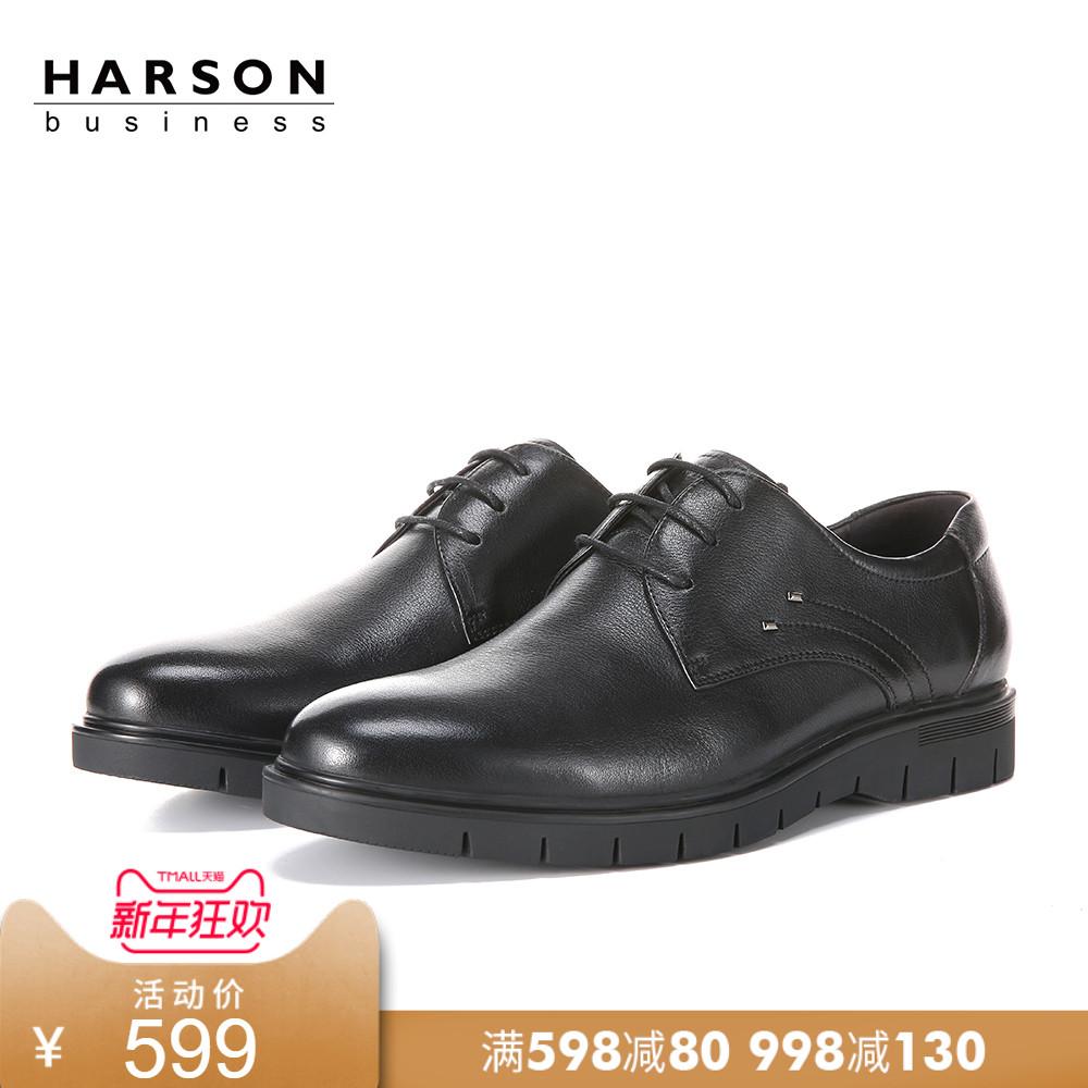 哈森 2018秋冬新款牛皮革系带圆头男鞋 舒适轻便休闲鞋 ML83437