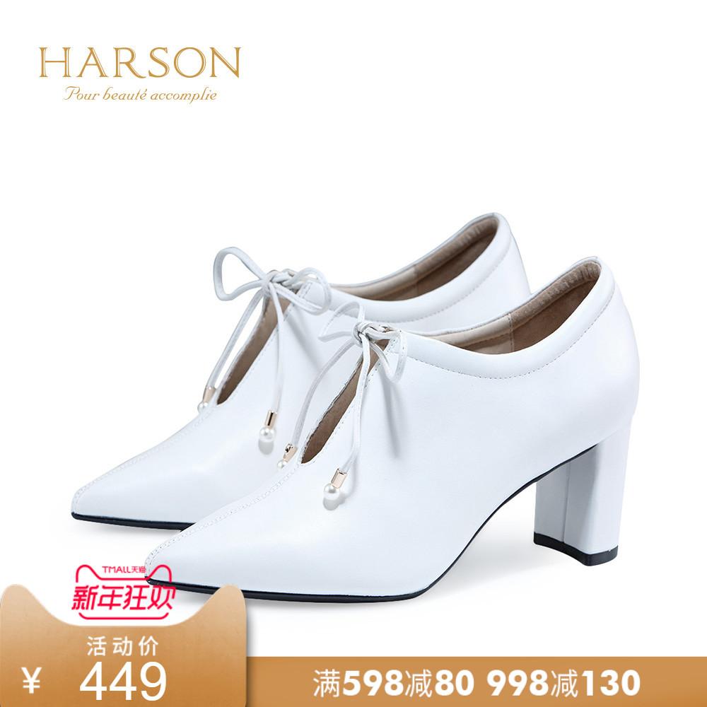 哈森 2018秋新款尖头深口高跟鞋 系带踝靴 粗跟正装单鞋女HL86016
