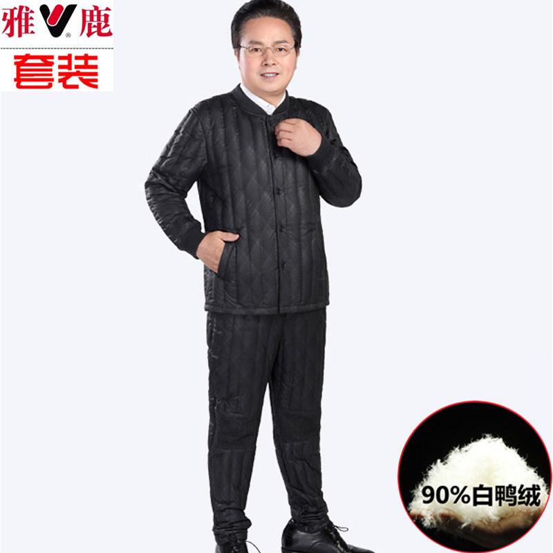 男居家棉裤