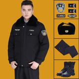 保安服冬装棉袄加厚保安棉服执勤服防寒工作服套装男保安制服棉衣