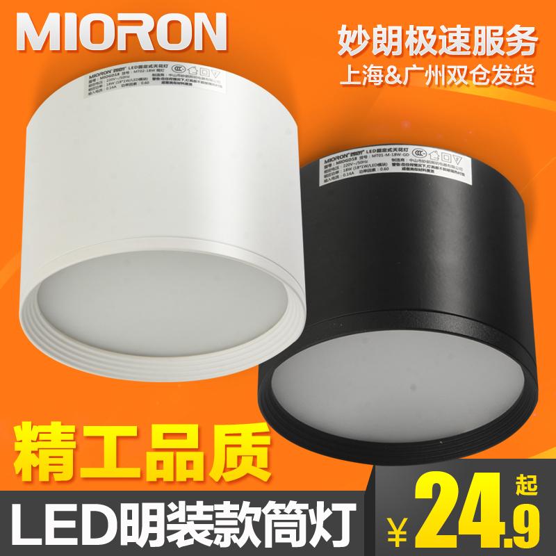 Встраиваемые точечные светильники Артикул 526397730877