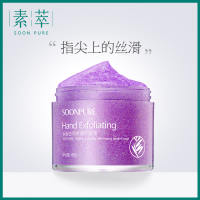 Exfoliating Exfoliating Hand Scrub Exfoliating Dead Skin Mask Hand Wax Hand Cream Care for Men and Women