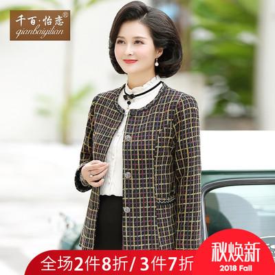千百怡恋妈妈装秋装长袖外套50岁中老年女装大码宽松短款格子上衣