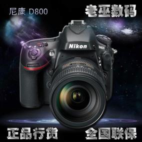 Nikon/尼康 D800单机 D800E套机 24-70F2.8 全画幅单反 正品行货