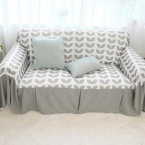 胡子先生 清新沙发罩巾 沙发套垫 沙发盖布小清新全盖定制