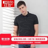 Hodo/红豆男装2018夏商务简约翻领POLO衫几何纹样纯棉短袖380S⑨