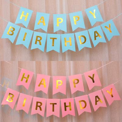 儿童生日派对装饰燕尾生日拉旗 happy birthday字母横幅鱼尾挂旗