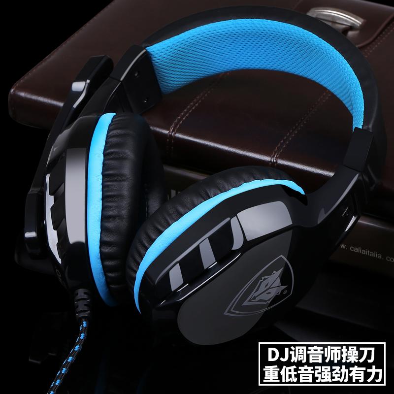 台式电脑耳机头戴式游戏电竞吃鸡耳麦带话筒 3000 NO 狼博旺 NUBWO
