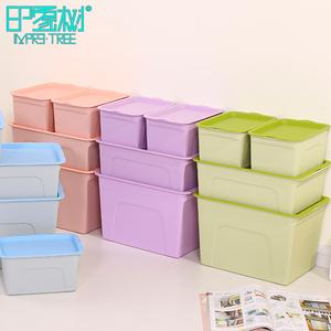 家用收纳箱四件套塑料加厚大号有盖衣服玩具整理箱储物盒组合套装