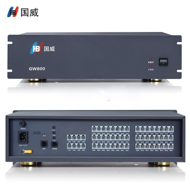 原装正宗国威GW800集团程控电话交换机4 8进16 24 32 40 48出分机