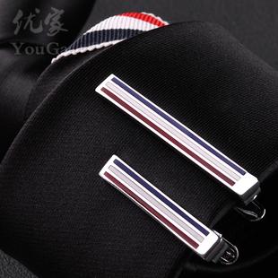 红白蓝三色标领夹短款 TB银领带夹经典 商务休闲领带夹子 包邮 男士