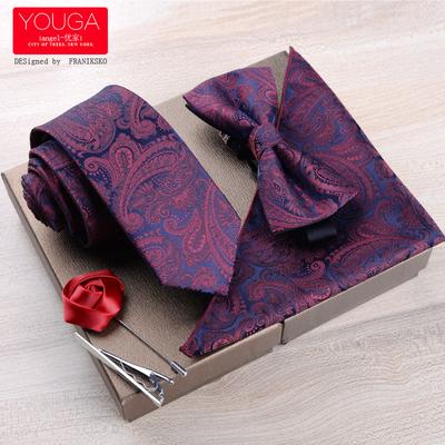 礼服三件套领带 男正装商务休闲韩版结婚新郎英伦领带领结方巾
