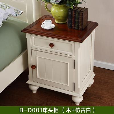 美式乡村简约实木床头柜地中海小柜子储物柜收纳田园卧室家具组装
