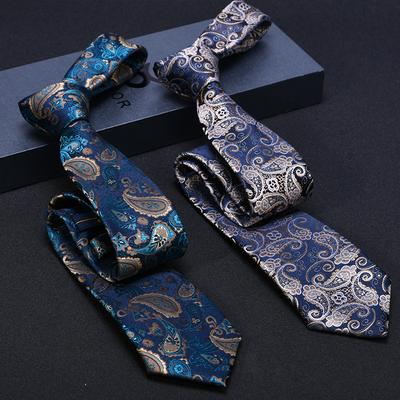 领带男 正装 商务男士上班工作职业 新郎领带结婚 时尚高档礼盒装