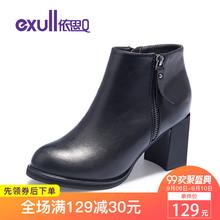 依思q冬季新款百搭韩版圆头侧拉链秋短靴粗跟高跟女靴子T7183657图片