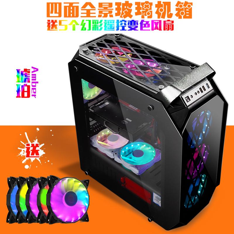 玩嘉琥珀机箱 台式机电脑主机箱 高端手提全透明玻璃游戏水冷机箱
