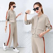 女2017新款 气质淑女士时髦休闲大码 两件套 韩版 潮时尚 春秋运动套装