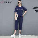 Yuanyang Yoga Clothes Summer 2019 New T-shirt with Round Neck and Short Sleeve and Seven-cent Broad-legged Pants Sports Suit for Women