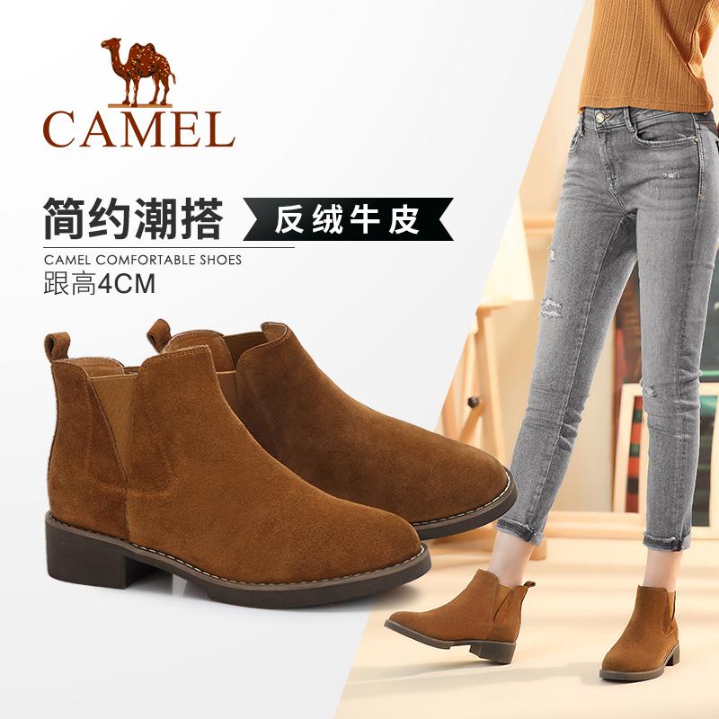 马丁靴骆驼真皮