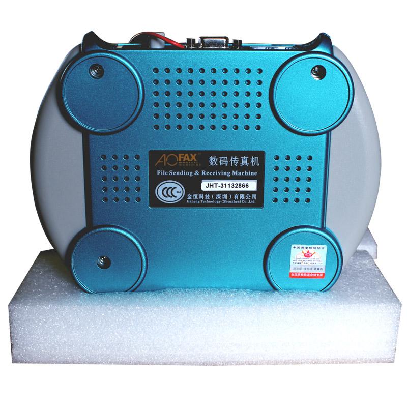AOFAX傲发A20数码传真机电脑无纸高速清晰电子版传真件金恒3G FAX