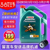 Véritable protection magnétique de Castrol 5W-40 huile entièrement synthétique huile lubrifiante SN grade 4L huile moteur de voiture huile moteur