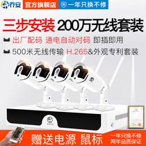 网络手机远程室外高清夜视家用室内监控器套装wifi乔安无线摄像头