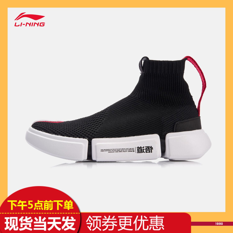 中国李宁纽约时装周系列悟道2.0篮球文化休闲鞋女鞋春季运动鞋