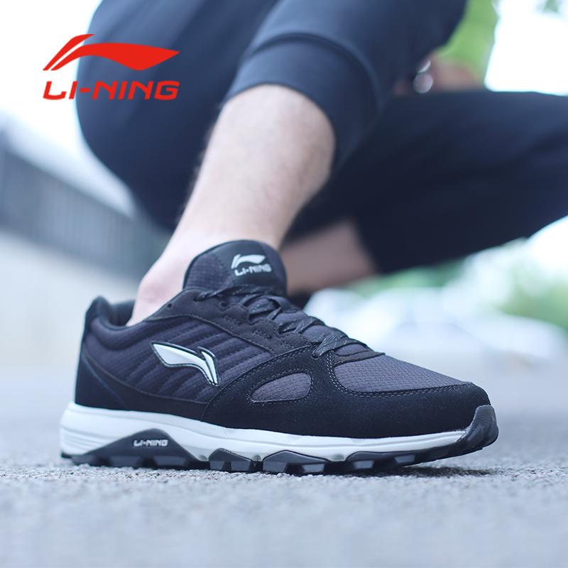 李宁跑步鞋男鞋2109新款高达户外登山减震耐磨迷彩越野跑步运动鞋