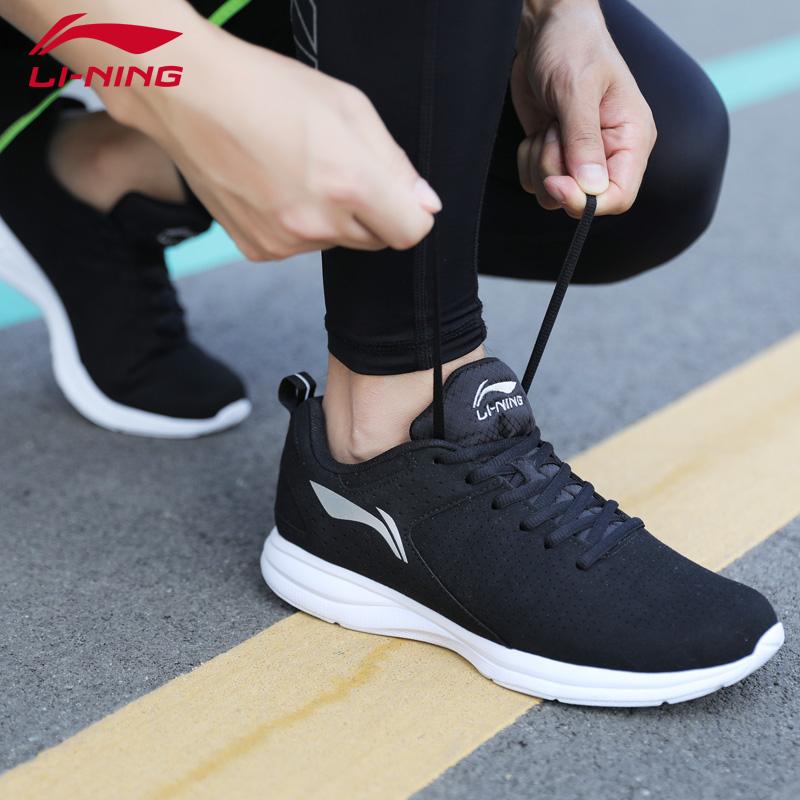 李宁休闲鞋男鞋 春季新款辉煌96经典复古韩版潮流运动板鞋ARBL071