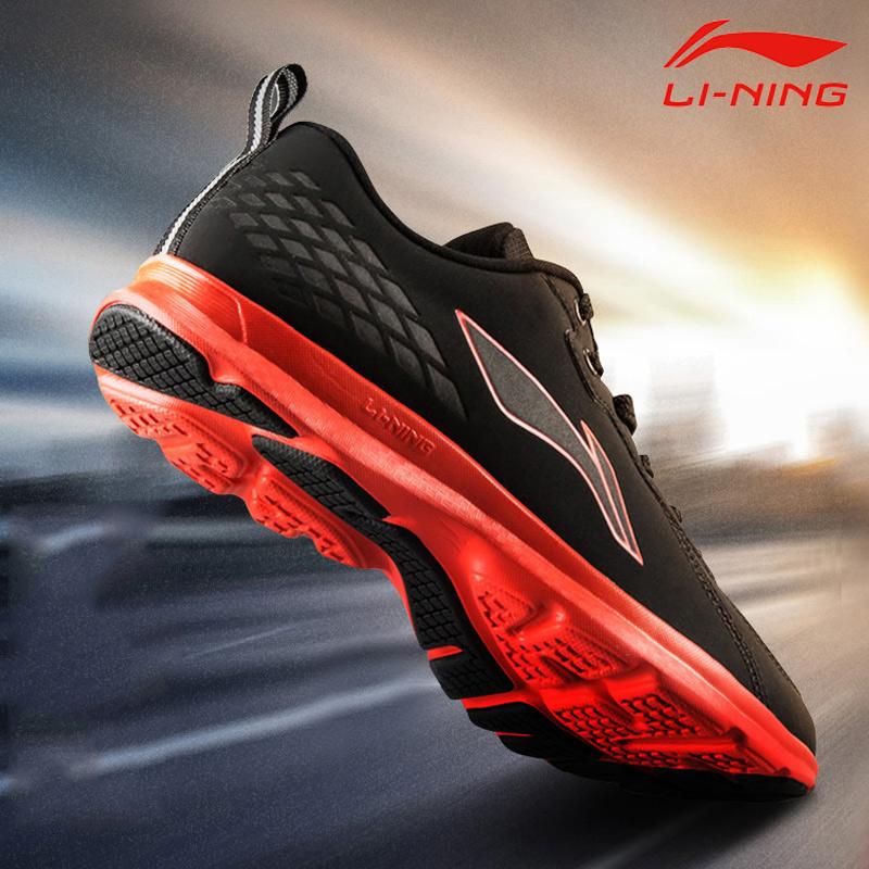 中国李宁男鞋跑步鞋2019秋季新款轻质红颜减震透气运动休闲鞋跑鞋